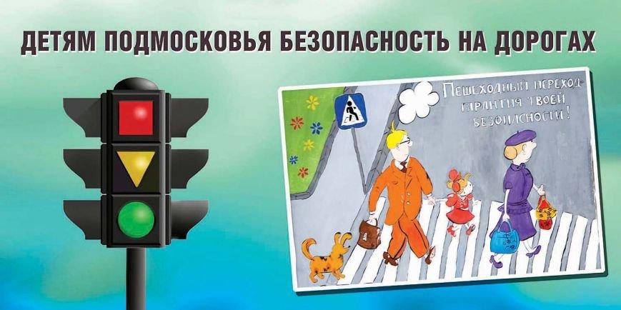 136-ag_kids-saving_6x3-3 copy