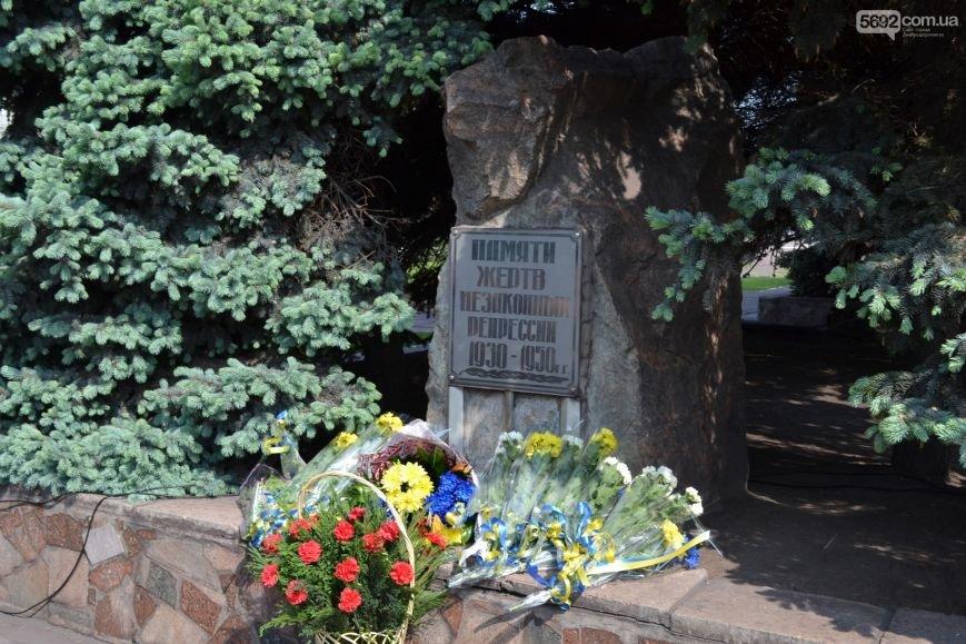 В Днепродзержинске почтили память жертв политических репрессий, фото-9
