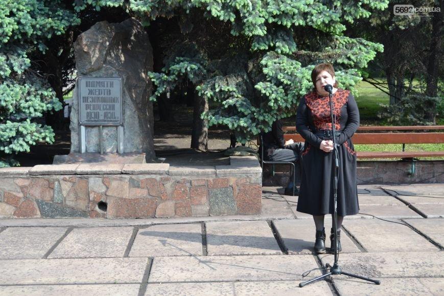 В Днепродзержинске почтили память жертв политических репрессий, фото-4