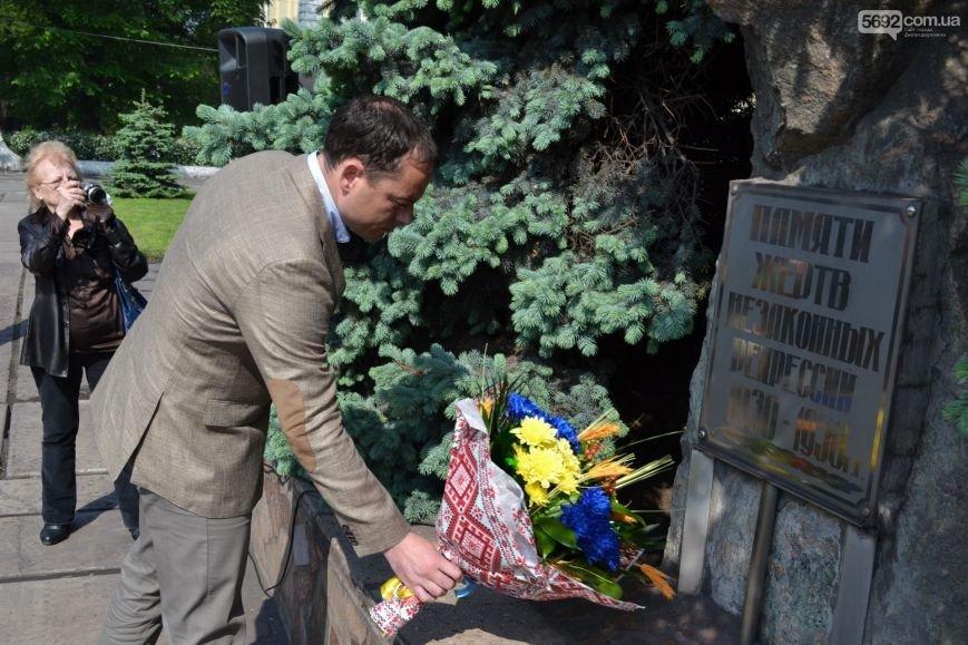 В Днепродзержинске почтили память жертв политических репрессий, фото-6