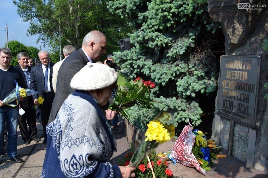 В Днепродзержинске почтили память жертв политических репрессий, фото-7