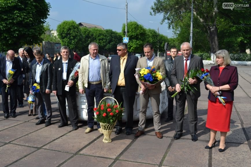 В Днепродзержинске почтили память жертв политических репрессий, фото-2