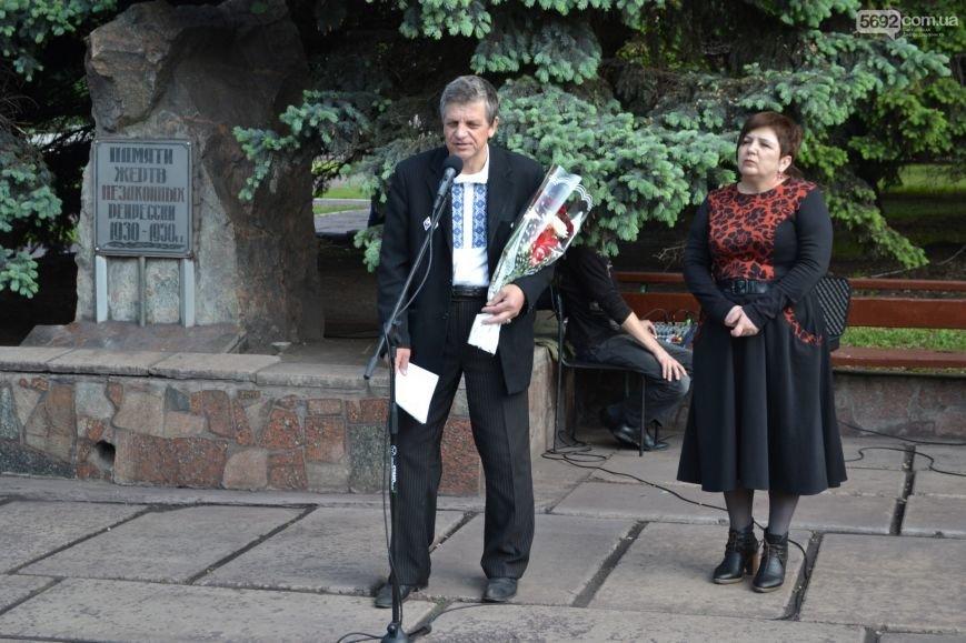 В Днепродзержинске почтили память жертв политических репрессий, фото-5