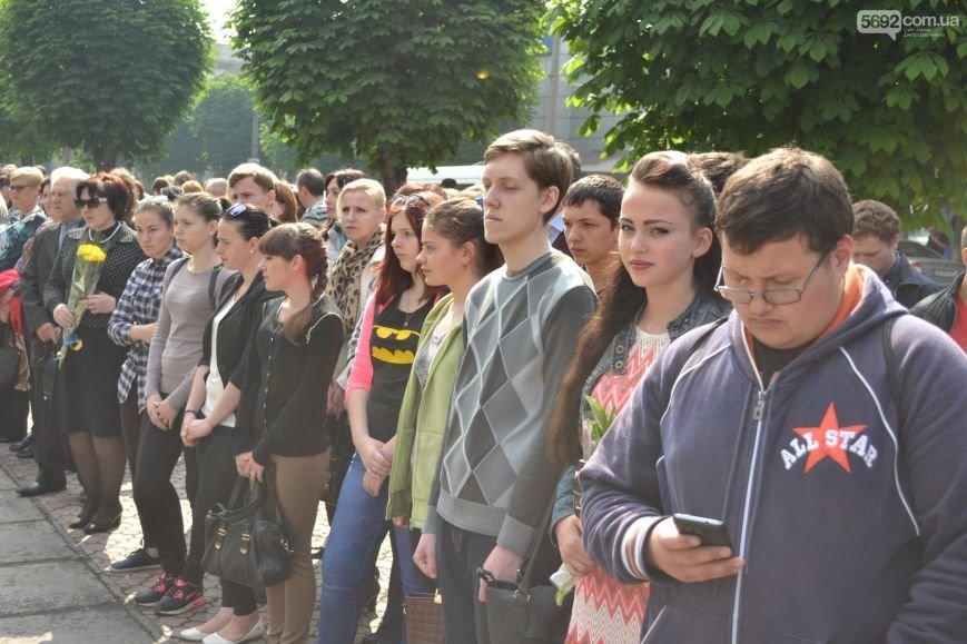В Днепродзержинске почтили память жертв политических репрессий, фото-1