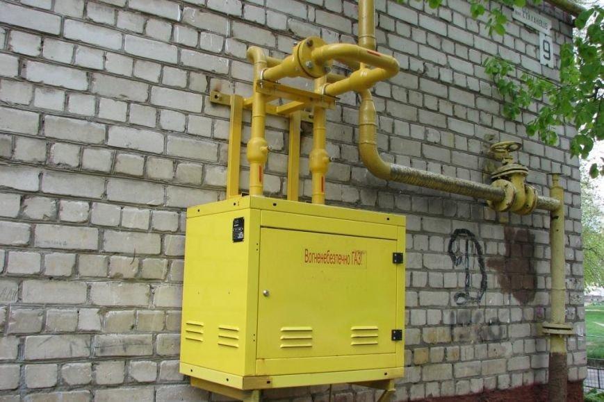 Общедомовой счетчик газа: когда хочется сжечь больше, чем сосед, фото-2