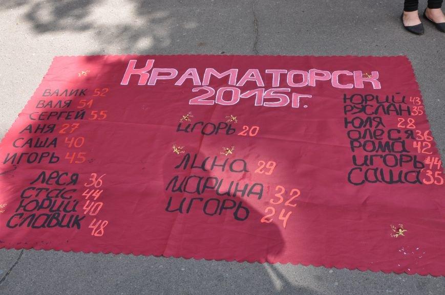 Чиновникам облздрава в Краматорске принесли безопасную кровь, фото-5