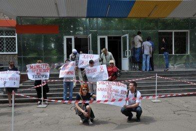 Чиновникам облздрава в Краматорске принесли безопасную кровь, фото-8