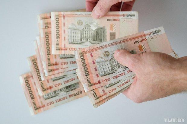 Какие взносы платить в ФСЗН и как посчитать общий стаж для пенсии ипэшнику. Отвечают специалисты Фонда соцзащиты, фото-1