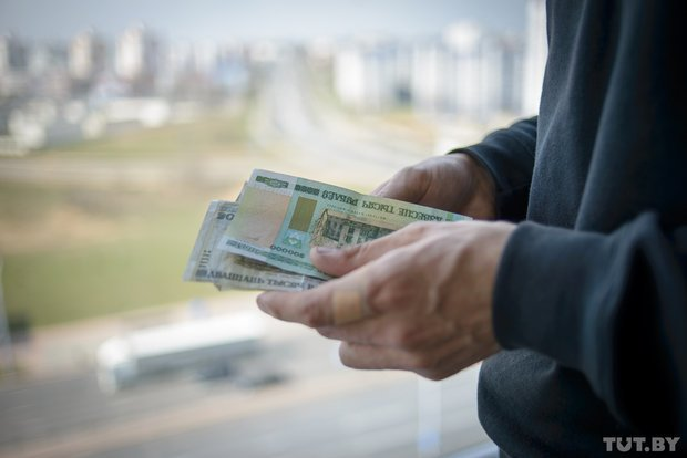 Какие взносы платить в ФСЗН и как посчитать общий стаж для пенсии ипэшнику. Отвечают специалисты Фонда соцзащиты, фото-2