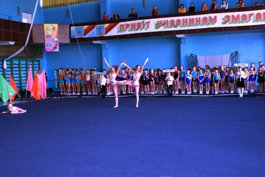 В Днепродзержинске проходит чемпионат Украины по прыжкам на батуте, фото-2