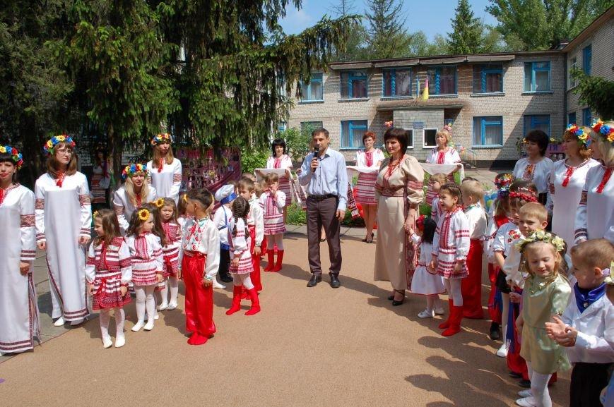 В детском садике Днепродзержинска отметили День семьи, фото-1