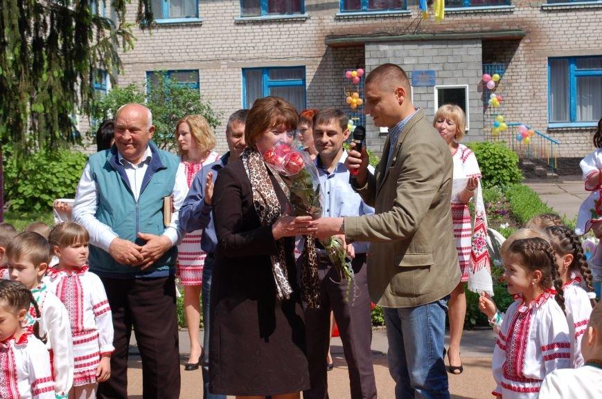 В детском садике Днепродзержинска отметили День семьи, фото-2