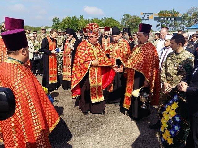 На кладбище под Запорожьем почтили память неизвестных бойцов, погибших  в зоне АТО, фото-2