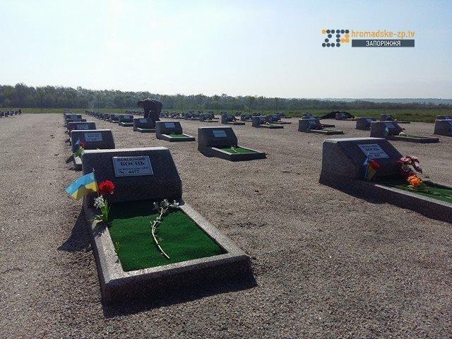 На кладбище под Запорожьем почтили память неизвестных бойцов, погибших  в зоне АТО, фото-6