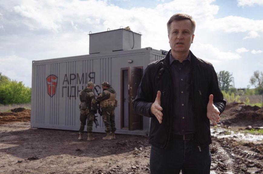 Наливайченко презентовал План достоинства, фото-2