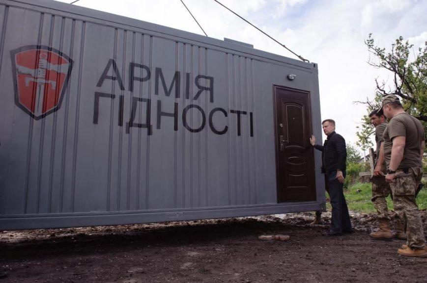 Наливайченко презентовал План достоинства, фото-3