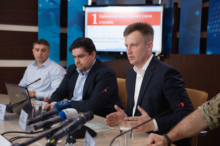 Наливайченко презентовал План достоинства, фото-1
