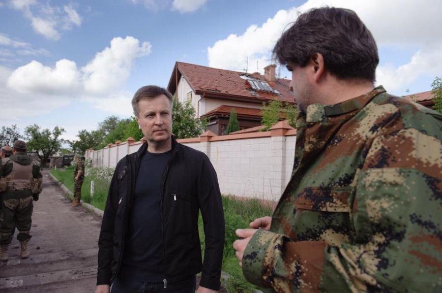 Наливайченко презентовал План достоинства, фото-4