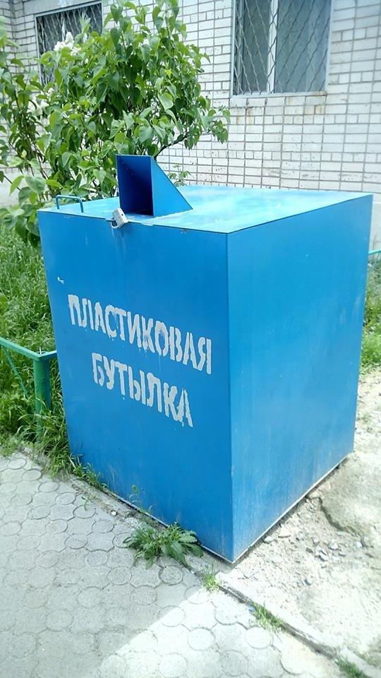 В Херсоне появились сортировочные баки для мусора (фото), фото-1