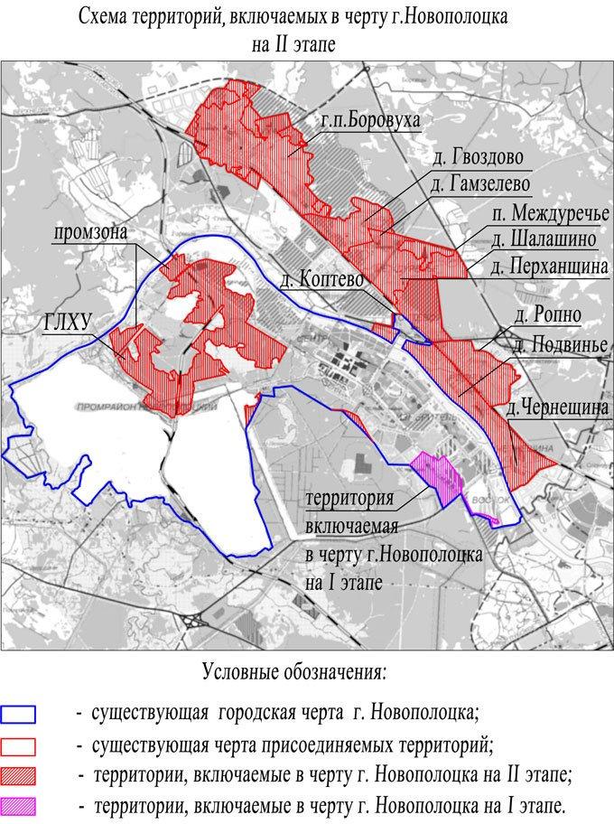 Новополоцк расширяет границы. В черту города включат Боровуху, Междуречье, Коптево и другие территории, фото-1