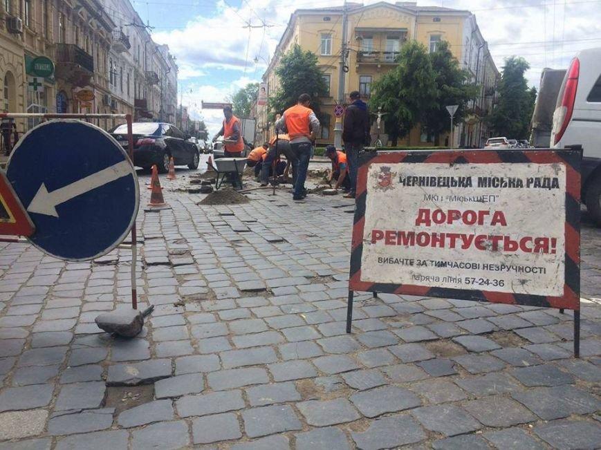 У Чернівцях ремонтують Головну вулицю(ФОТО), фото-4