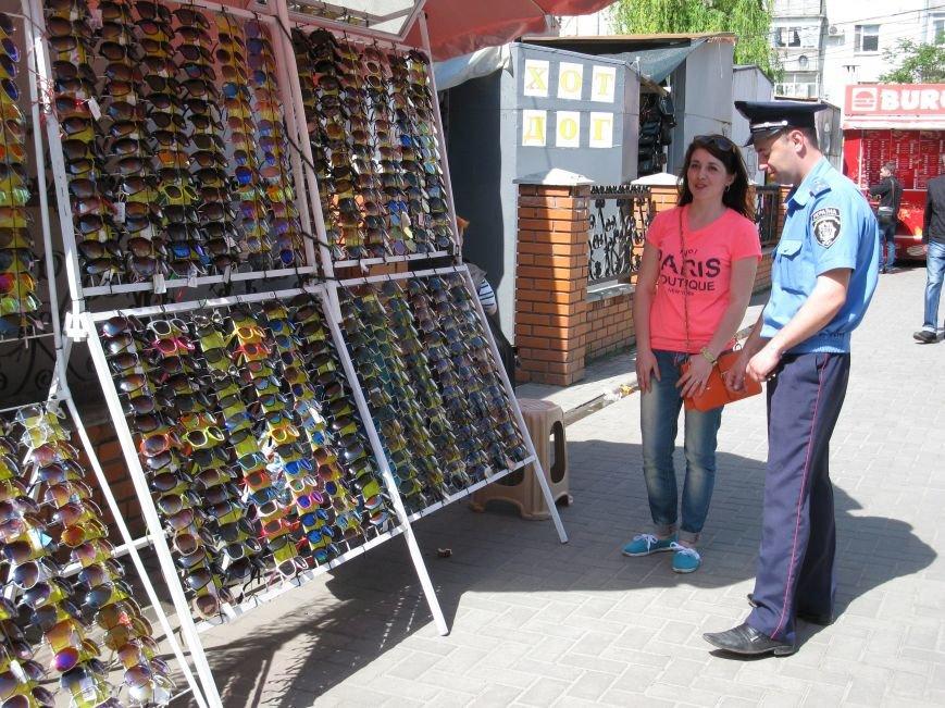 Полиция ловила нелегальных торговцев, фото-1