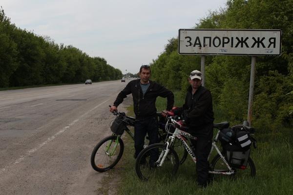 Из Першотравенска на остров Хортица на велосипедах: двое першотравенцев проехали 322 км, фото-1
