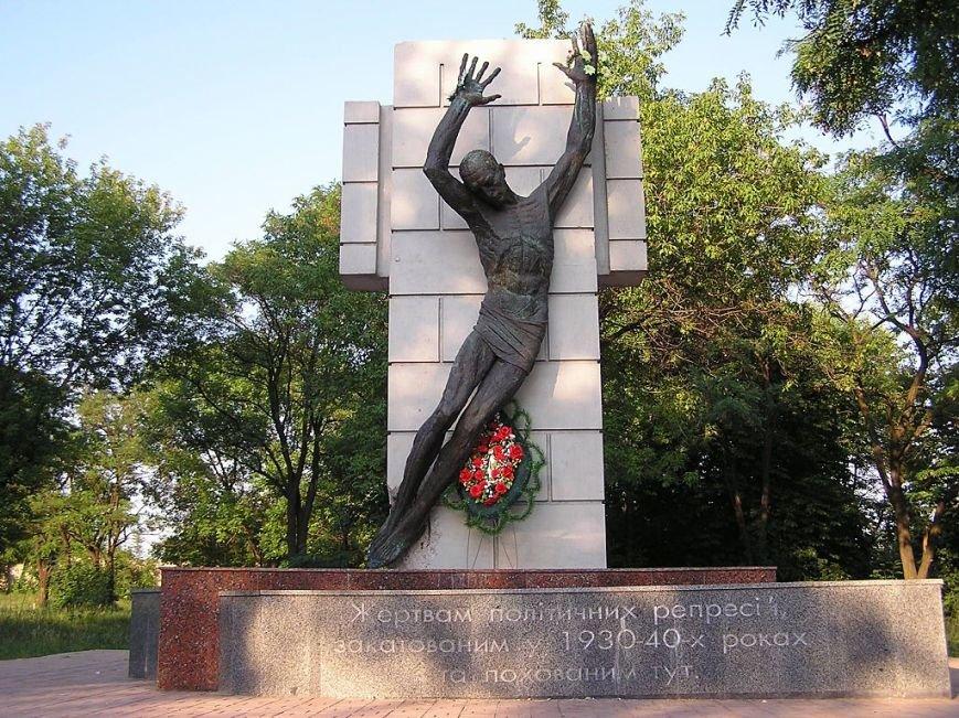 Рутченково поле