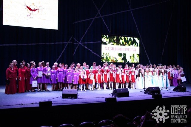 VII Областной Пасхальный фестиваль «Суждено России возродиться» прошел в Южно-Сахалинске, фото-3