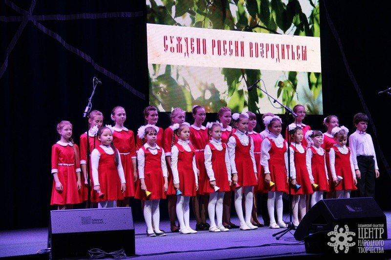 VII Областной Пасхальный фестиваль «Суждено России возродиться» прошел в Южно-Сахалинске, фото-1