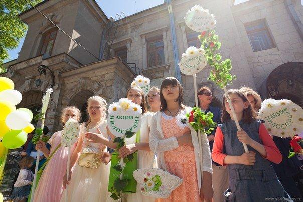 В Ялте прошел «День благотворительности и милосердия «Белый цветок», фото-1