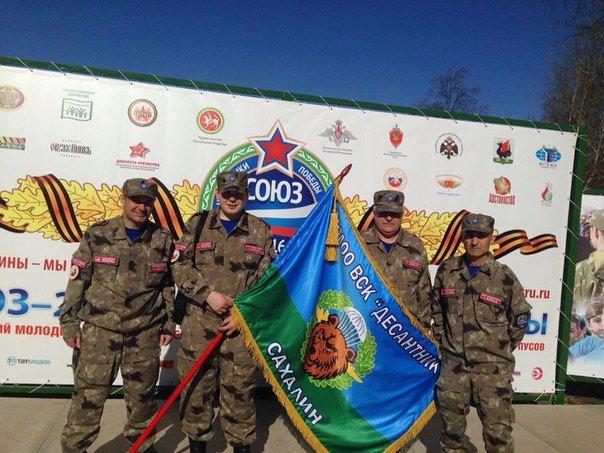 Воспитанники сахалинского военно-патриотического клуба «Десантник» получили уроки разведки и аналититки, фото-2
