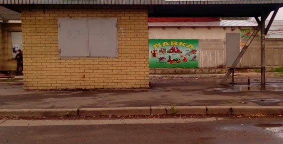 """В результате обстрела боевиками """"ДНР"""" Авдеевки на автобусной остановке был ранен мужчина (ФОТО), фото-1"""