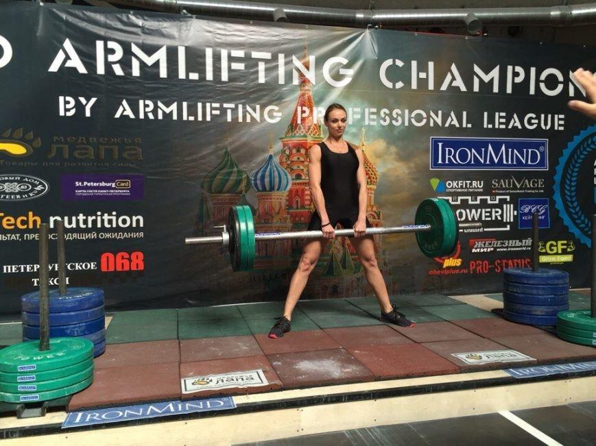 Сумчанка стала чемпионкой мира по армлифтингу (ФОТО), фото-2