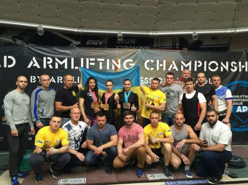 Сумчанка стала чемпионкой мира по армлифтингу (ФОТО), фото-1
