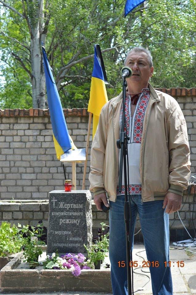 В Бердянске общественность отметила День жертв политических репрессий, фото-6