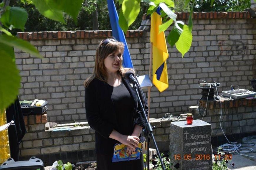 В Бердянске общественность отметила День жертв политических репрессий, фото-8