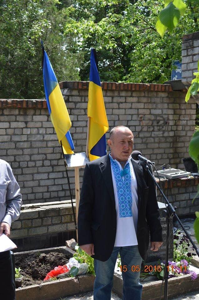 В Бердянске общественность отметила День жертв политических репрессий, фото-4