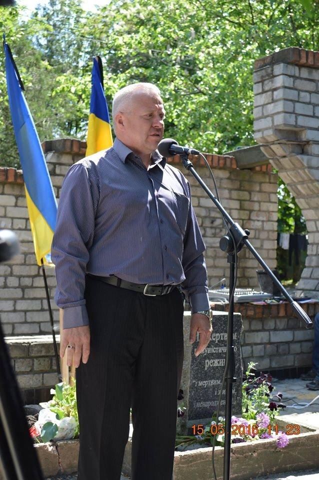 В Бердянске общественность отметила День жертв политических репрессий, фото-10