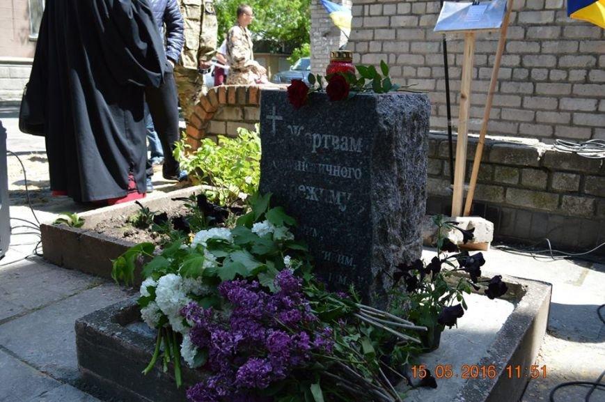 В Бердянске общественность отметила День жертв политических репрессий, фото-1