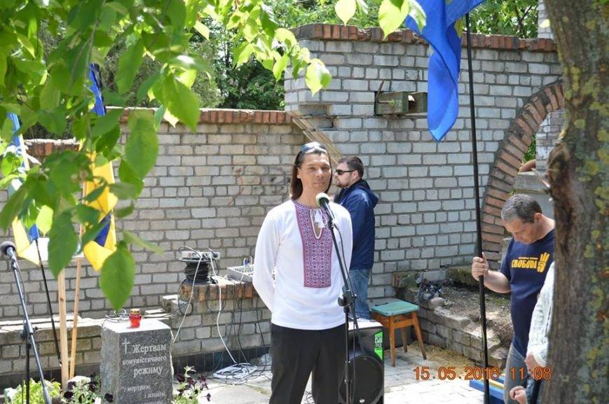 В Бердянске общественность отметила День жертв политических репрессий, фото-3