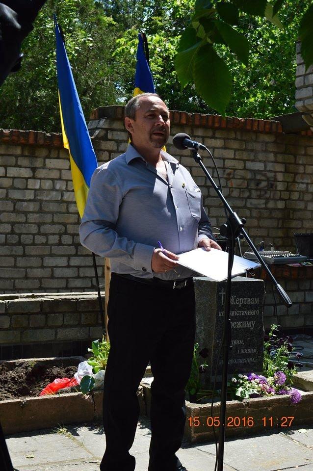 В Бердянске общественность отметила День жертв политических репрессий, фото-13