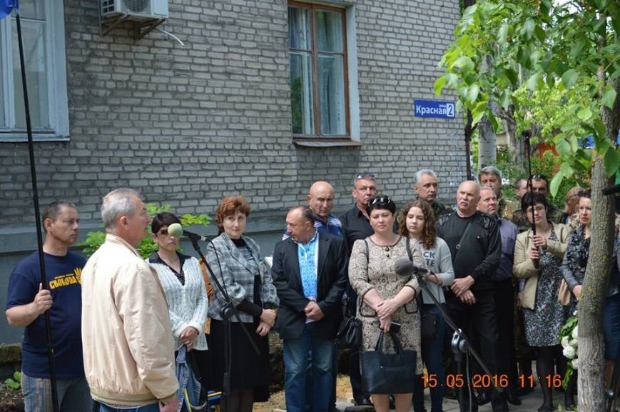 В Бердянске общественность отметила День жертв политических репрессий, фото-7
