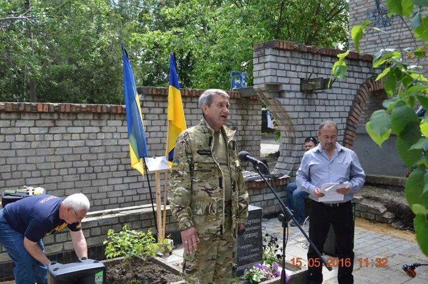 В Бердянске общественность отметила День жертв политических репрессий, фото-17