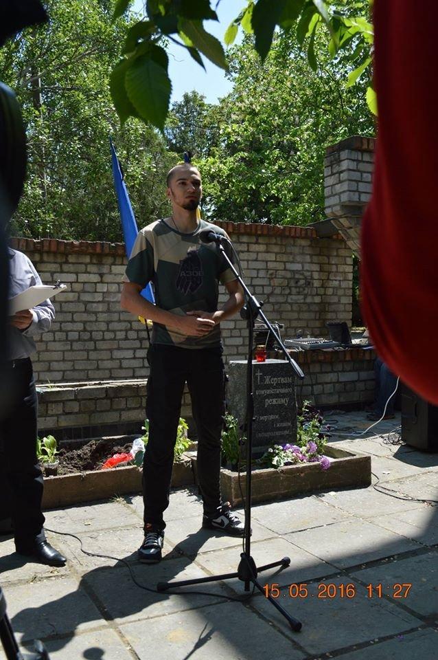 В Бердянске общественность отметила День жертв политических репрессий, фото-12