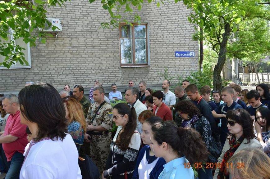 В Бердянске общественность отметила День жертв политических репрессий, фото-15
