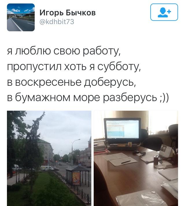 Как прошли выходные ульяновских селебрити, фото-4