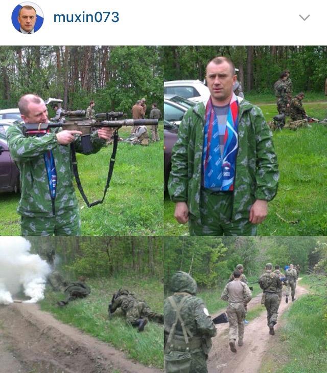 Как прошли выходные ульяновских селебрити, фото-6