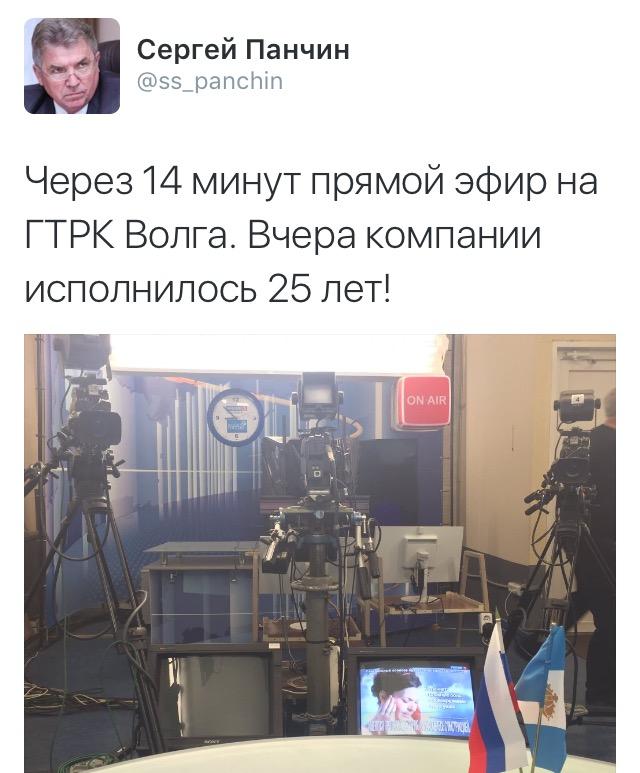 Как прошли выходные ульяновских селебрити, фото-3
