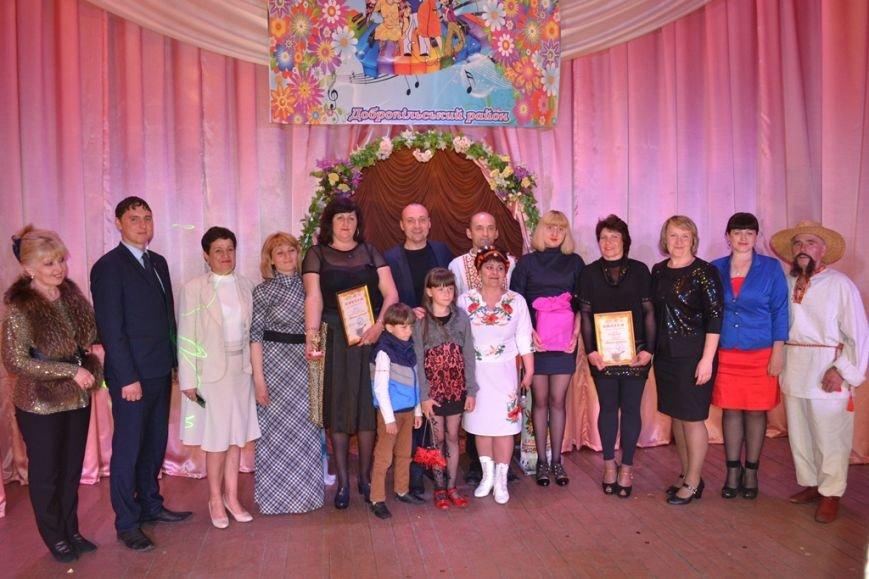 Фестиваль семейного творчества состоялся в Добропольском райне, фото-11